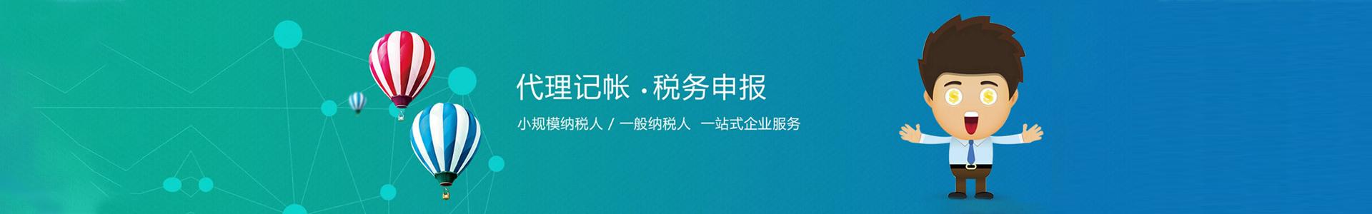 http://www.www.jxxpsy.cn/data/upload/202001/20200113172148_166.jpg